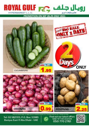 UAE - Abu Dhabi ROYAL GULF HYPERMARKET LLC offers in D4D Online. Big Sale Only 2 Days. . Till 29th September
