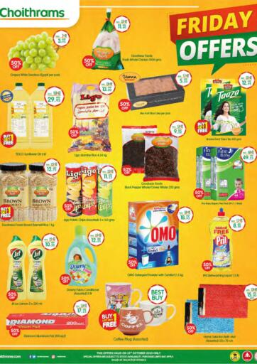 UAE - Ras al Khaimah Choitrams offers in D4D Online. Friday Offers. . Only On 23rd October