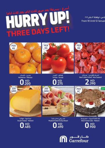 Kuwait Carrefour offers in D4D Online. Hurry Up! Three Days Left!. . Till 12th January