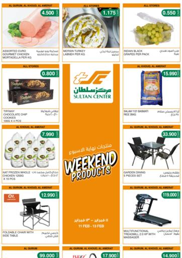 Oman - Muscat Sultan Center  offers in D4D Online. Weekend Products. . Till 13th February