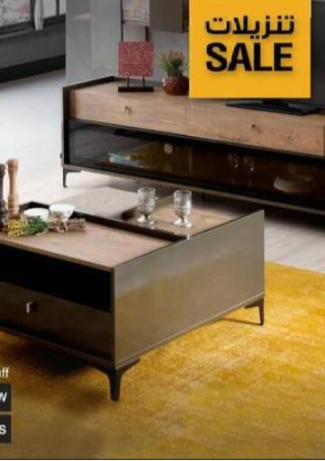 Kuwait At Home Furniture offers in D4D Online. Special Sale. . Until Stock Last