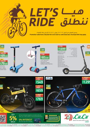 Qatar - Al-Shahaniya LuLu Hypermarket offers in D4D Online. Let's Ride. Get your favorites On Let's Ride Offers from the Lulu Hypermarket . Take advantage of this offer .Offers Are Valid Till 3rd July. Happy Shopping!. Till 3rd July