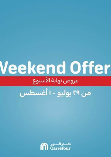 Egypt - Cairo Carrefour  offers in D4D Online. Weekend Offers. . Till 1st August