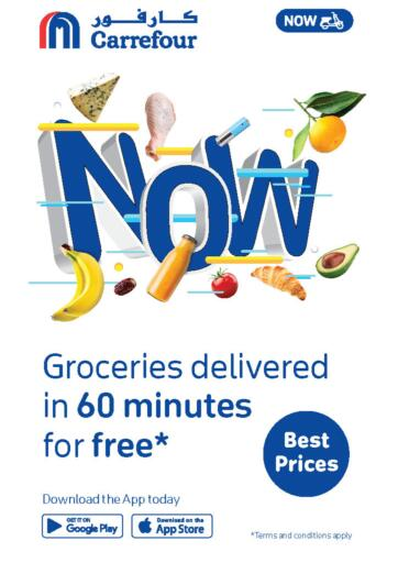 Qatar - Al Wakra Carrefour offers in D4D Online. Get Groceries Delivered in 60 Minutes For Free!. Get Groceries Delivered in 60 Minutes For Free! Offer Are Available At Carrefour.  Offers Are Valid Until Stock Last  .Hurry Up! Enjoy Shopping!!!!. Until Stock Last