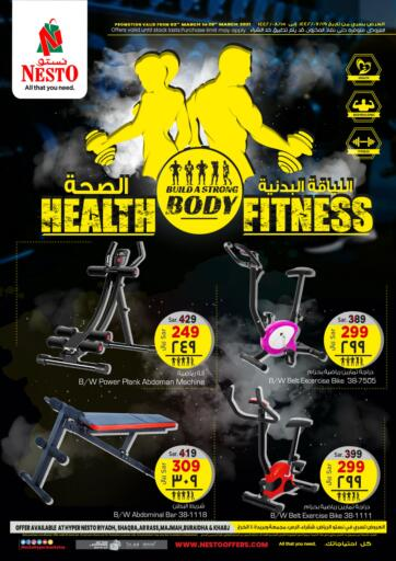 KSA, Saudi Arabia, Saudi - Jubail Nesto offers in D4D Online. Health And Fitness. Now you can get your products from your favorite brands during  'Health And Fitness' at Nesto Stores. This offer is only valid Till 28th March 2021.. Till 28th March