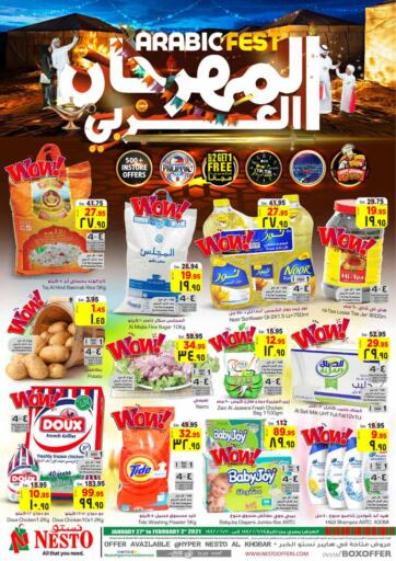 KSA, Saudi Arabia, Saudi - Al Khobar Nesto offers in D4D Online. Arabic Fest. Now you can get your daily products from your favorite brands during 'Arabic Fest' at Nesto Stores! This offer is only valid Till 02nd February 2021.. Till 02nd February