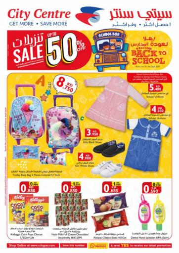 Kuwait City Centre  offers in D4D Online. Welcome back to school. Welcome Back to School.at City Centre Exciting Offers Waiting For You Visit Their Nearest Store And Get Everything At Exciting Prices.  Valid Till 07th September 2021.  Enjoy Shopping!!!. Till 07th September