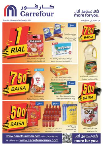 Oman - Salalah Carrefour offers in D4D Online. Special Offer. . Till 13th February