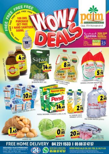 UAE - Dubai Palm Hypermarket Muhaisina LLC offers in D4D Online. Wow Deals!.