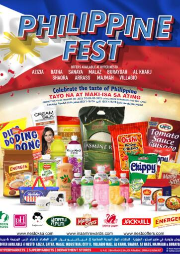 KSA, Saudi Arabia, Saudi - Jubail Nesto offers in D4D Online. Philippine Fest. Now you can get your products from your favorite brands during  'Philippine Fest' at Nesto Stores. This offer is only valid Till 09th March 2021.. Till 09th March