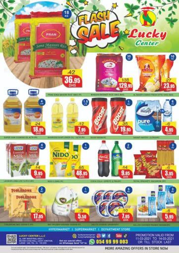 UAE - Sharjah / Ajman Lucky Center offers in D4D Online. Flash Sale. . Till 14th March