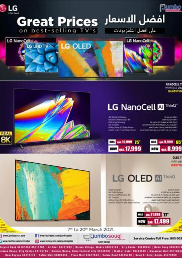 Qatar - Al Daayen Jumbo Electronics offers in D4D Online. LG TV Offers. LG TV  Offers Are Available At Jumbo Electronics. Offers Are Valid Till  20th March. Hurry Up! Enjoy Shopping!!!!. Till 20th March
