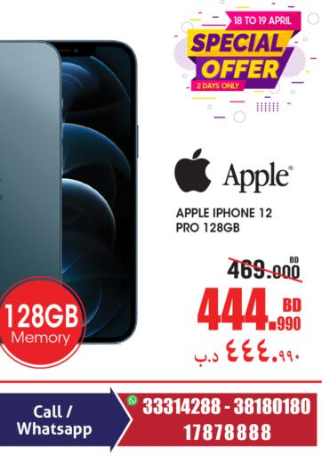 Bahrain Home Electronics offers in D4D Online. Special Offer. You'd Be Crazy To Miss Special Offer from Home Electronics. Offers on Mobiles, Home Appliances and many more are valid Till 19th April. Hurry Now!! Enjoy Shopping!!! . Till 19th April