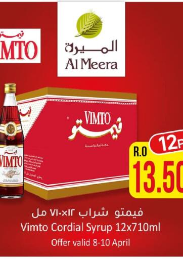 Oman - Muscat Al Meera  offers in D4D Online. Special Offer. . Till 10th April