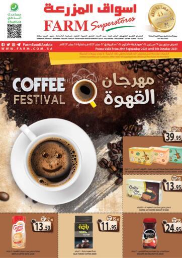 KSA, Saudi Arabia, Saudi - Dammam Farm Superstores offers in D4D Online. Coffee Festival ☕. . Till 05th October