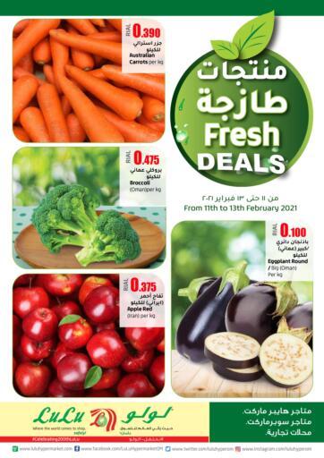Oman - Salalah Lulu Hypermarket  offers in D4D Online. Fresh Deals. . Till 13th February