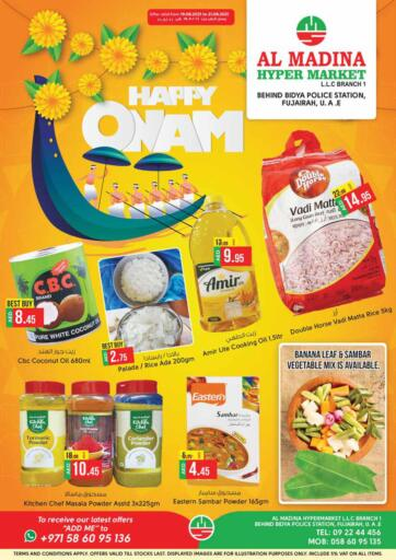 UAE - Fujairah Al Madina Supermarket LLC offers in D4D Online. Behind Bidya Police Station. Celebrate Onam With Al Madina Supermarket .Get Exciting Offers .ENJOY SHOPPING...!!!. Till 21st August