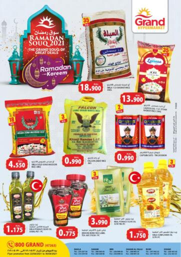 Oman - Muscat Grand Hyper Market  offers in D4D Online. Ramadan Souq 2021. Ramadan Souq 2021 Offer Is Available At Grand Hyper Market. Get  Amazing Offers For Groceries & Many Other Selected Items . Offer Valid Till 30th Of April. HAPPY SHOPPING!!. Till 30th April
