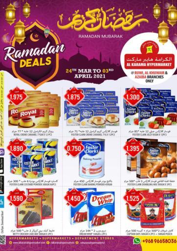 Oman - Muscat Al Karama Hypermarkets  offers in D4D Online. Ramadan Deals. . Till 3rd April