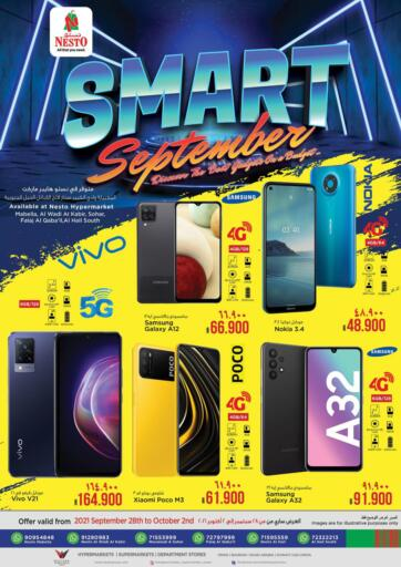 Oman - Salalah Nesto Hyper Market   offers in D4D Online. Smart September. Smart September Offer Happening At Nesto Hyper Market.. Get Amazing Offer For Mobiles ,Accessories And Many Other Selected Items.. The offer Valid Till 2nd October 2021. Hurry Up!!!. Till 2nd October