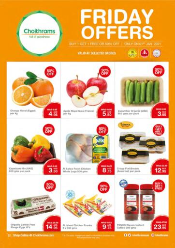 UAE - Ras al Khaimah Choitrams offers in D4D Online. Friday Offers. . Only on 1st January