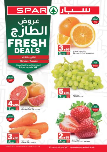 KSA, Saudi Arabia, Saudi - Riyadh SPAR  offers in D4D Online. Fresh Deals. Now you can get your daily products from your favorite brands during the 'Fresh Deals' at SPAR Stores. This offer is only valid Till 16th February 2021.. Till 16th February
