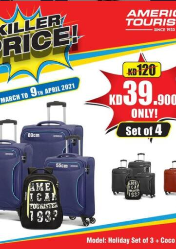 Kuwait X-Cite offers in D4D Online. Killer Price. . Till 09th April