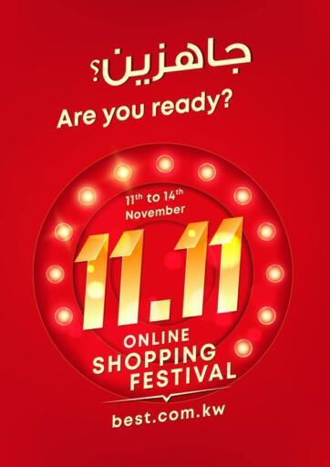 Kuwait Best Al Yousifi  offers in D4D Online. 11.11 Online Shopping Festival. . Till 14th November