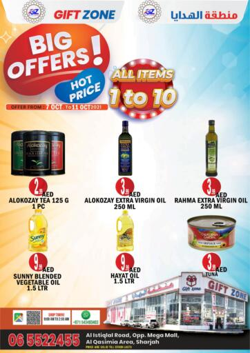 UAE - Sharjah / Ajman Gift Zone offers in D4D Online. Big Offers. . Till 11th October