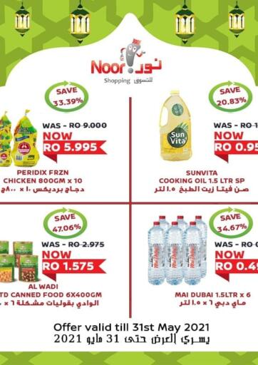 Oman - Muscat Noor Shopping offers in D4D Online. Special Offer. . Till 31st May