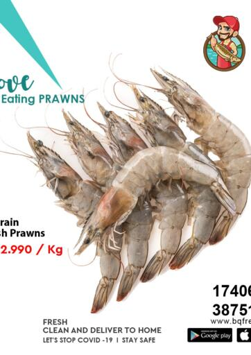 Bahrain BQ Fresh offers in D4D Online. Special Offer. . Until Stock Lasts