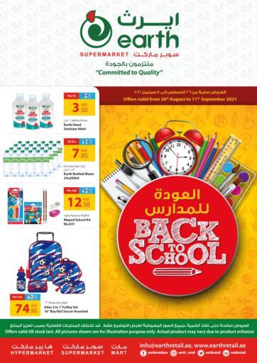 UAE - Abu Dhabi Earth Supermarket offers in D4D Online. Back To School. Back To School At Earth Supermarket Available On Fresh Fruits And Vegetables, etc .Offer Valid Till 11th September  2021.  Enjoy Shopping!!!  . Till 11th September
