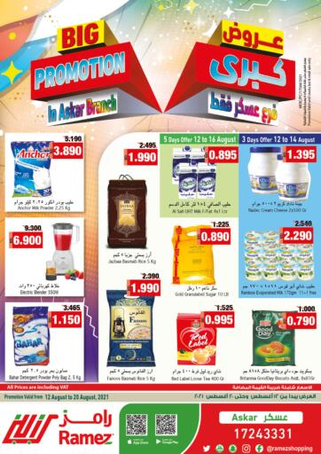 Bahrain Ramez offers in D4D Online. Big Promotion. Here comes Ramez with Big Promotion! Shop your favorite products at reduced prices. This offer is valid Till 20th August. Happy Shopping!!. Till 20th August