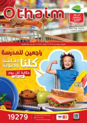 Egypt - Cairo Othaim Market   offers in D4D Online. Back to School 📚✏️. Back to School Offers Available At Othaim Market. Offer Valid Till 30th September. Grab Yours.... Till 30th September