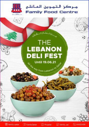 Qatar - Al-Shahaniya Family Food Centre offers in D4D Online. The Lebanon Deli Fest at Family Food Centre. The Lebanon Deli Fest Offers Are Available At Family Food Centre. Offers Are Valid Till   19th June Enjoy Shopping!!. Till 19th June
