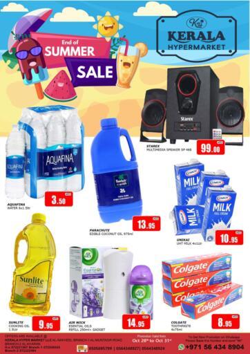 UAE - Ras al Khaimah Kerala Hypermarket offers in D4D Online. End Summer Sale. . Till 31st October