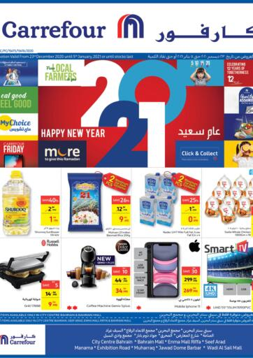 Bahrain Carrefour offers in D4D Online. Happy New Year 2021. Take advantage of 'Happy New Year 2021' Offers and buy your  products at the best prices from Carrefour!. This offer is valid Till 5th January 2021. Enjoy Shopping!!!. Till 5th January