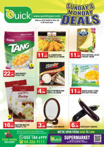 UAE - Dubai Quick Group offers in D4D Online. Sunday Monday Deals. . Till 29th March