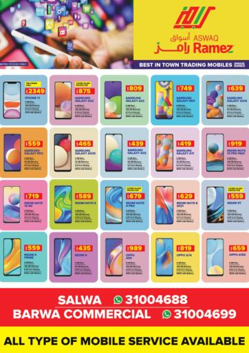 Qatar - Al Khor Aswaq Ramez offers in D4D Online. Special Offer-Only @Best In Town Trading Mobiles. . Until Stock Last