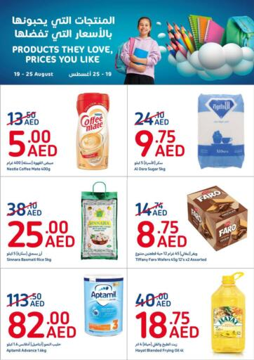 UAE - Umm al Quwain Carrefour UAE offers in D4D Online. Special Offers. . Till 25th August