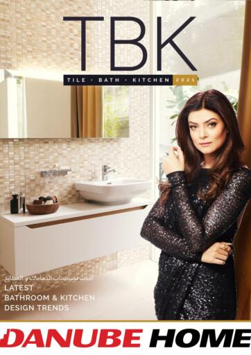 UAE - Fujairah Danube Home offers in D4D Online. TBK Catalogue. . Until Stock Last