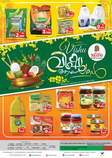 Bahrain NESTO  offers in D4D Online. Happy Vishu. Happy Vishu @ NESTO!! Get Unbelievable Discounts On Groceries, Fresh Fruits& Veggies & Much More At Nesto. Avail This Offer Till 15th April! Hurry Now!! Have a Good Shopping!!. Till 15th April