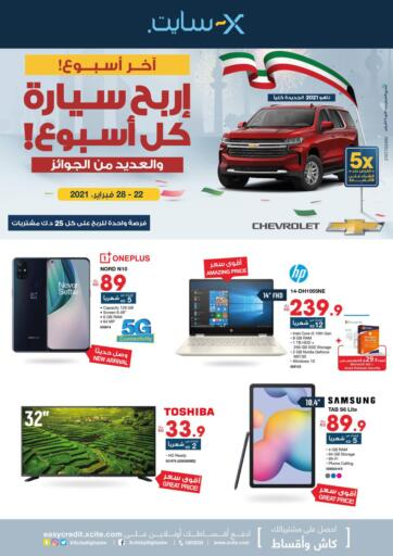 Kuwait X-Cite offers in D4D Online. Special Offer. . Till 28th February