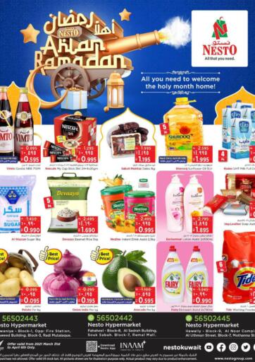Kuwait Nesto Hypermarkets offers in D4D Online. Ahlan Ramadan. Shop Now From Your Nearest Nesto Hypermarkets And Get Exciting Offer On Your Purchase Valid Till 6th April 2021.  Enjoy Shopping!!!. Till 6th April