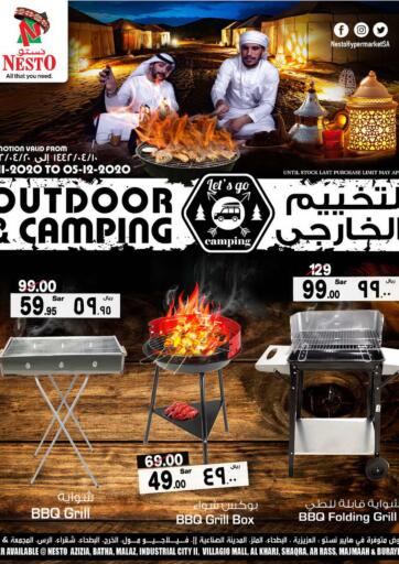 KSA, Saudi Arabia, Saudi - Al Khobar Nesto offers in D4D Online. OUTDOOR & CAMPING!. Now you can get your daily products from your favorite brands during 'Outdoor & Camping' Deals at Nesto Stores! This offer is only valid Until 05th December.. Till 05th December