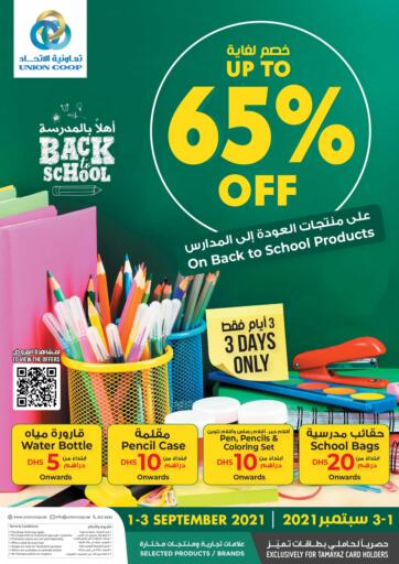 UAE - Sharjah / Ajman Union Coop offers in D4D Online. Upto 65% Off. Upto 65% Off! Offer Going On For Food, Non-Food, Fresh Fruits & Vegetables, Groceries, Home Needs, Gadgets Etc. Don't Miss This Chance. Get Your Favorites At Best Price! Hurry Up.  This offer is valid Till 03rd September 2021. Get Ready For The Shopping!!! Happy Shopping!. Till 3rd september