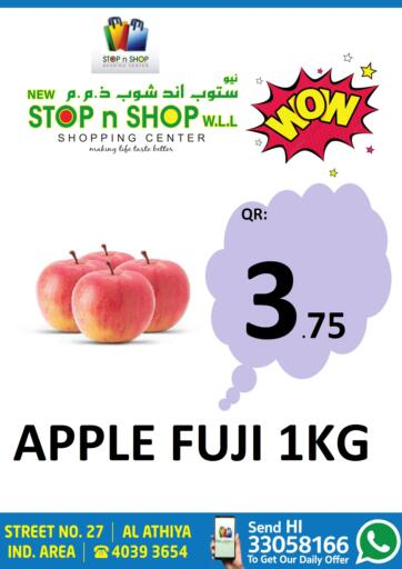 Qatar - Doha New Stop n Shop @Al Athiya offers in D4D Online. Wow Deal. . Until Stock Last