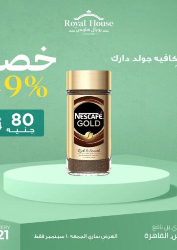 Egypt - Cairo Royal House offers in D4D Online. Special Offer. . Until Stock Lasts