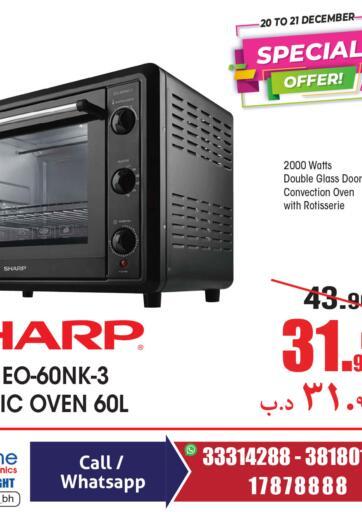 Bahrain Home Electronics offers in D4D Online. Special Offer. . Till 21st December