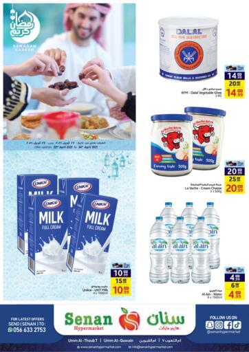 UAE - Umm al Quwain Senan Hypermarket offers in D4D Online. Ramadan Offers. . Till 24th April